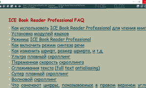 ICE Book Reader Professional 6.0